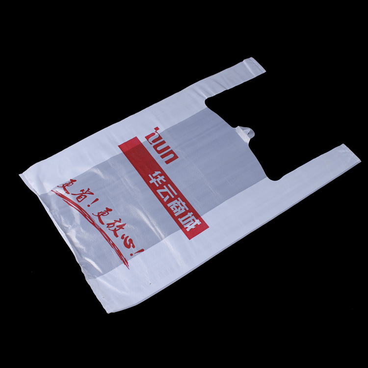 China manufacturer die cut handle 50 micron plastic bag