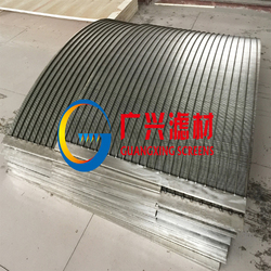 Wedge wire DMS screen for sugar mill