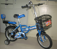 folding kids bicycle for hot sale HL-K069