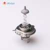 High power 55w car motorcycle halogen headlight H4 headlight h1 h3 h4 H7 car halogen headlight