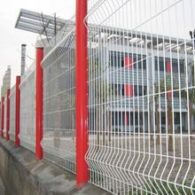 2*2.5m Pvc Coated / Galvanized Iron Steel Welded Wire Mesh Fence