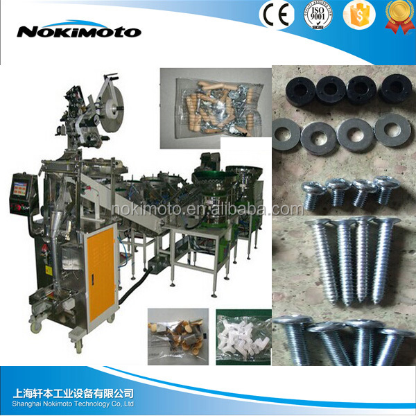 high quality spare parts packaging machine screw packing machine