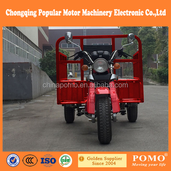 Chinese Popular YANSUMI Strong three wheel cargo motorcycle for sale, trike scooter, tricycle two front wheels