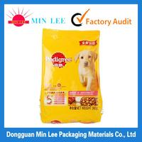 pet food packaging bag for dog