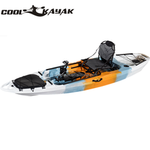 Pedal motor propeller fishing kayak designed in China with patent protection in Australia