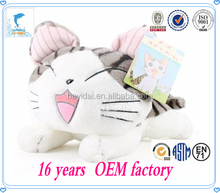 excellent quality low price soft toy cute smiling cat for children cushion stuffed toy