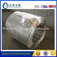factory price soft 9 gauge galvanized wire for tie wire