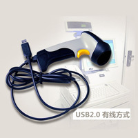 Low Price 1d Laser Wired Barcode