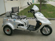 110/125cc handicapped adult tricycle