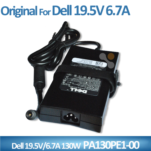 For Dell 130W Watt PA-4E X408G D232H 330-1829 330-1830 JU012 Laptop Notebook Computer AC Power Adapter Charger