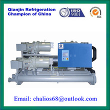 water cooled industrial chiller