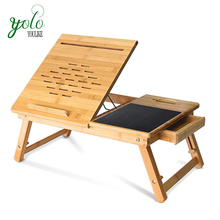Adjustable Multifunctional Foldable Laptop Lap Desk bamboo Bed Tray for Notebook Computer table