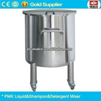 Guangzhou PMK factory stainless steel storage tank for water,cosmetic and shampoo