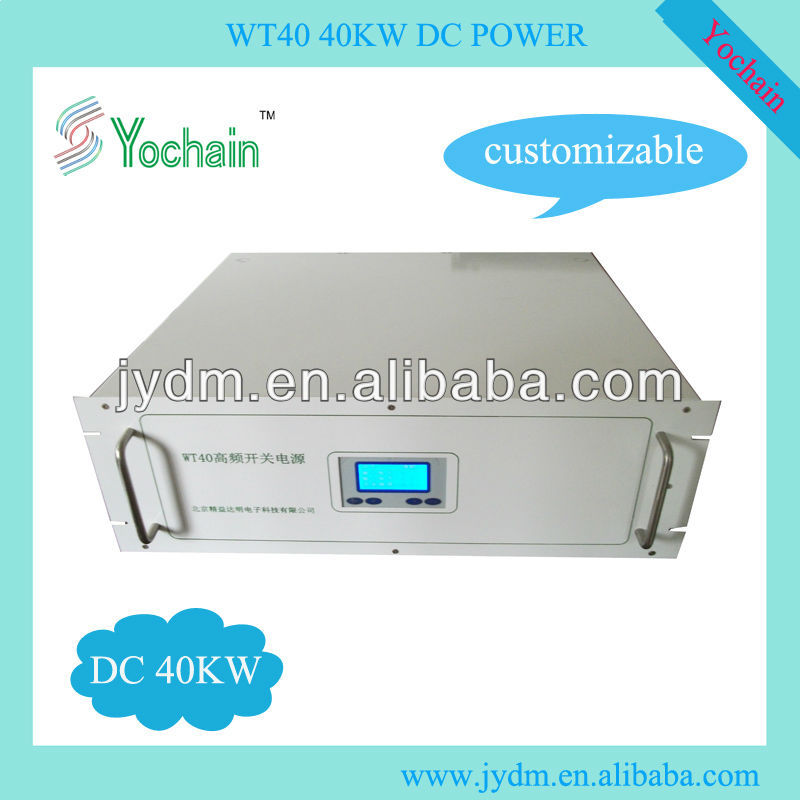 Effective! 1000v dc power supply