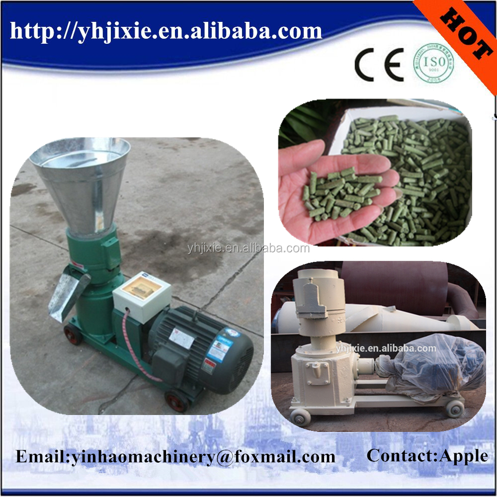 Animal feed pellet machine/rabbits fodder making machine
