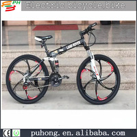 China 26 Alloy mountain bike,mountain bicycle