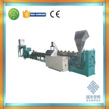 New Full automatic effective Plastic Film recycling granulation unit