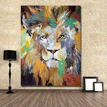 Large Modern Abstract Animal Canvas Cartoon Oil Painting of Lion