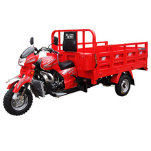 cargo three wheel motorcycle for sale in China