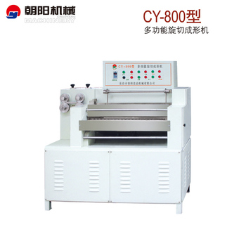 Most popular candy cutting and forming machine