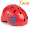 11 Air Cooling System Kids Head Protection CE Children Bicycle Helmet