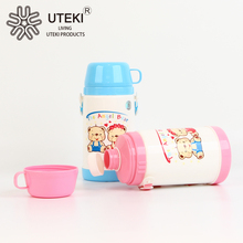 Best quality plastic children water jug with adjustable strap