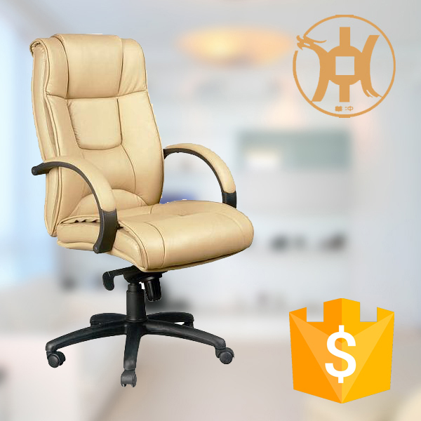 Luxury Leather Office Chair PU Executive Chair/Big Boss Chair HC-A076