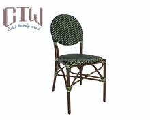 Aluminium Aluminum Frame Bamboo Look Like Outdoor Rattan Chair