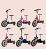 2000w electric scooter motorcycle skateboards Excellent environment friendly solar power 3 wheel electric bike & electric scoote