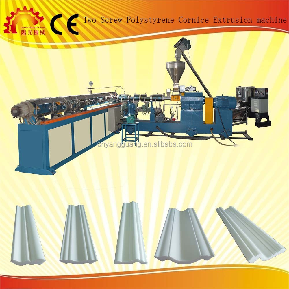 2015 Newest Plain Recycled Polystyrene Crown Moulding machine