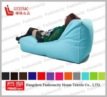 sex chaise lounge chair outdoor beach bean bag sofa BL03