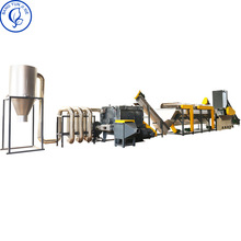 Automatic machine waste plastic PP bags PE film recycle plastic machine pe pp washing line