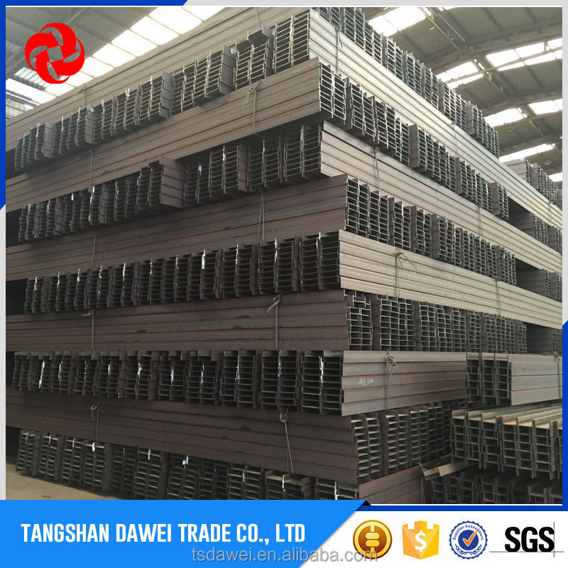 International standard h beam steel price for building structural