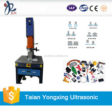 CE certificate automatic welding machine YX-1528,good price