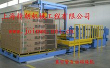 Automatic Pallet Machine