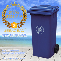 JIE BAOBAO! 240 LITER RECYCLABLE LID OPENER MOBIL OUT OF DOORS TRASH STORAGE CONTAINER