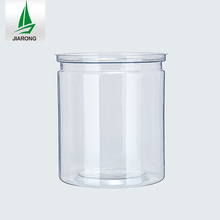 Wide-Mouth pet cans Airtight Lids Caps Large Big Clear Empty Multi-Purpose plastic Jars