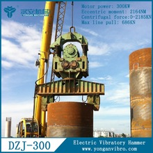 Frequency Changed Type Piling Machine DZJ300B Electric Vibro Hammer for Concrete