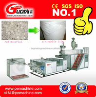 2 Layers Extrusion Pe Air Bubble Film Making Machine/ air bubble aluminized laminated production line