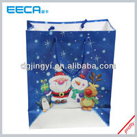 Santa Claus paper bag/Christmas paper bag/Chinese New Year paper bag for hot sale