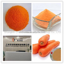 carrot powder processing line, fruit and vegetable powder production plant