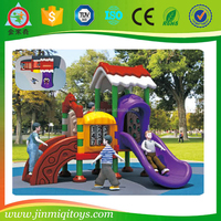 outdoor plastic playsets for toddlers JMQ-P100C