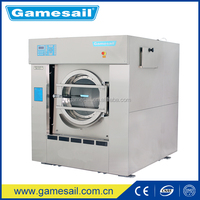 15KG~200KG,2013 the best in the world all-steel industrial washing machine coin clothes washer extractor