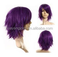Free Shipping Colorful Synthetic Hair Wig 8A Grade Synthetic Hair Wig Caps For Cosplay