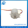 /product-gs/new-product-12v-dc-stepper-motor-with-high-torque-60485873928.html