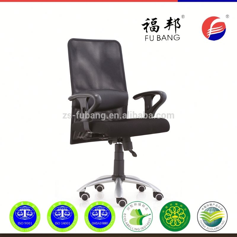 lift Swivel boss ergohuman high middle back mesh task electric office chair indonesia