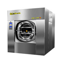 Industrial Laundry Equipment ,Commercial laundry washing machine