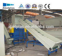 waste pp pe plastic film recycling machine sale