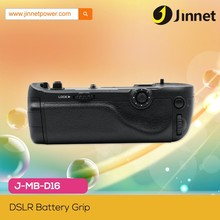 2015 New Battery Grip for Nikon D750 EN-EL15 MB-D16