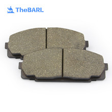 MK D2104 04465-26421 Genuine Disc Brake Pad For Toyotas Hiace Auto Spare Parts